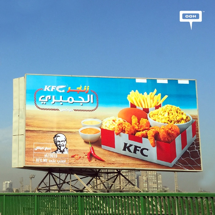KFC turns from chicken to seafood in latest OOH