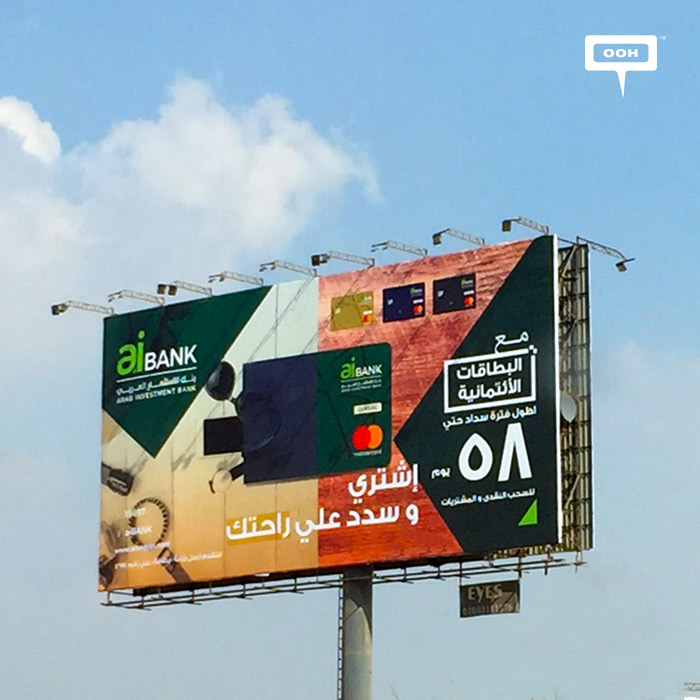 Ai Bank renews promotion on the billboards