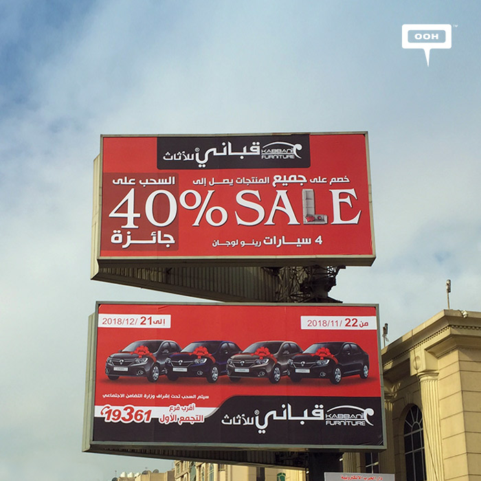 Kabbani rewards customers with special discounts and prizes