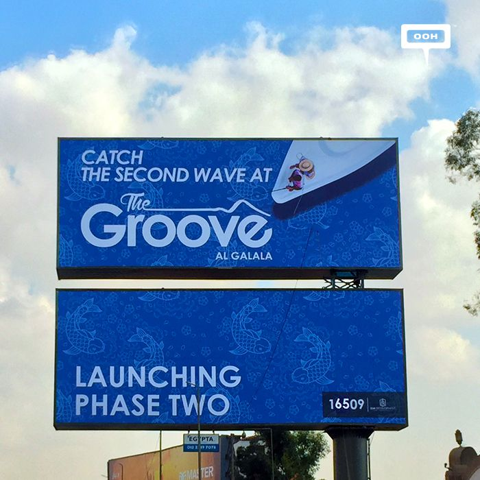 DM brings The Groove back on OOH to announce phase 2