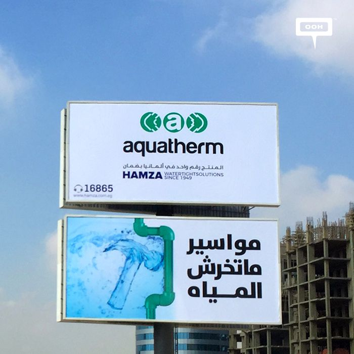 Hamza Group goes viral with Aquaterm OOH campaign