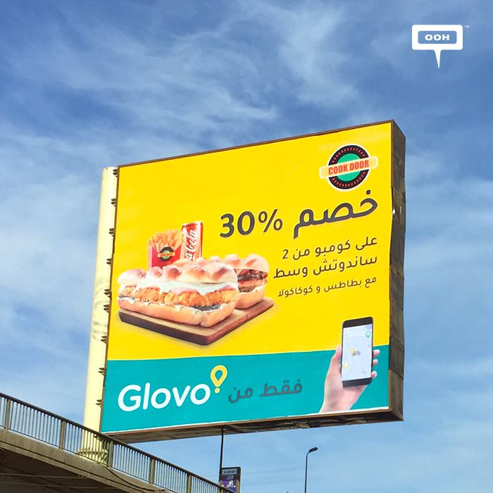 Glovo tries to find market niche with additional promotions