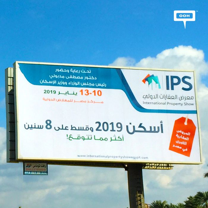 Real estate event IPS attracts audiences with payment terms