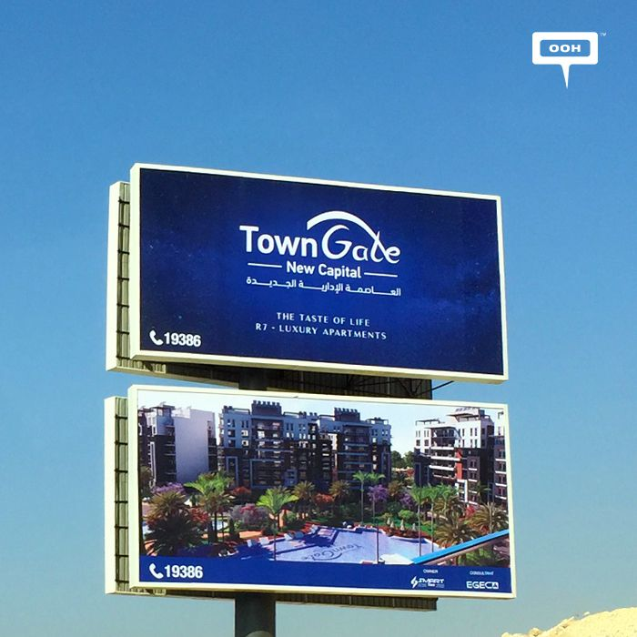 Town Gate, the latest project in New Capital