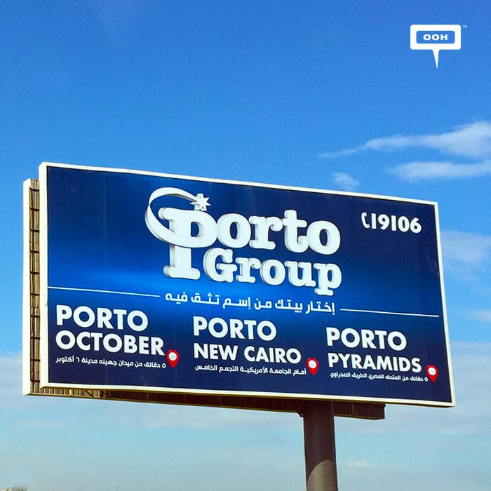 Porto Group attempts brand positioning with OOH