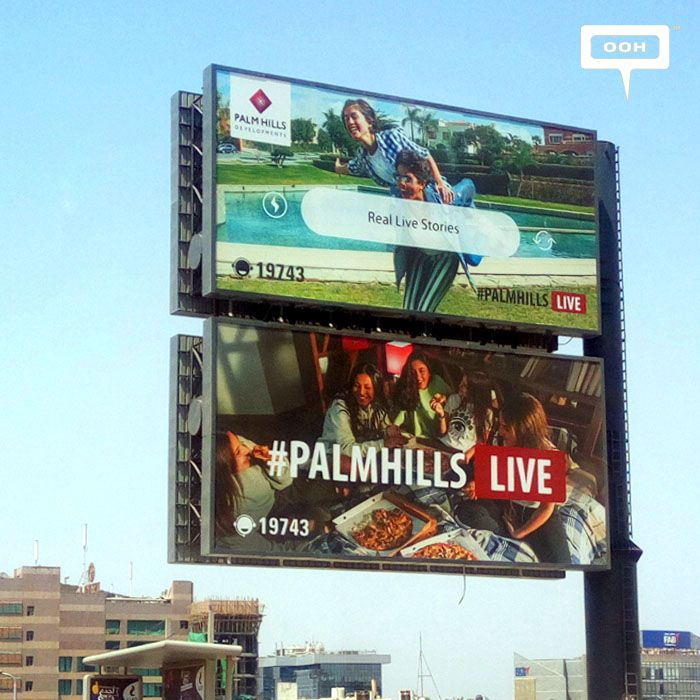 Palm Hills upgrades OOH branding campaign