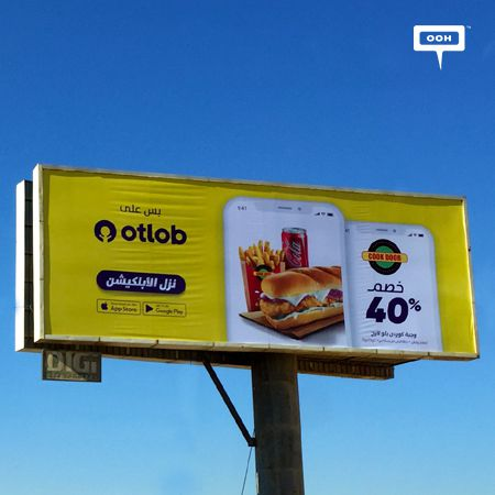 Otlob fights back new competitors with massive OOH combination