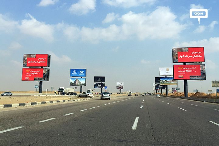 SWVL reinforces positioning with new OOH campaign-00