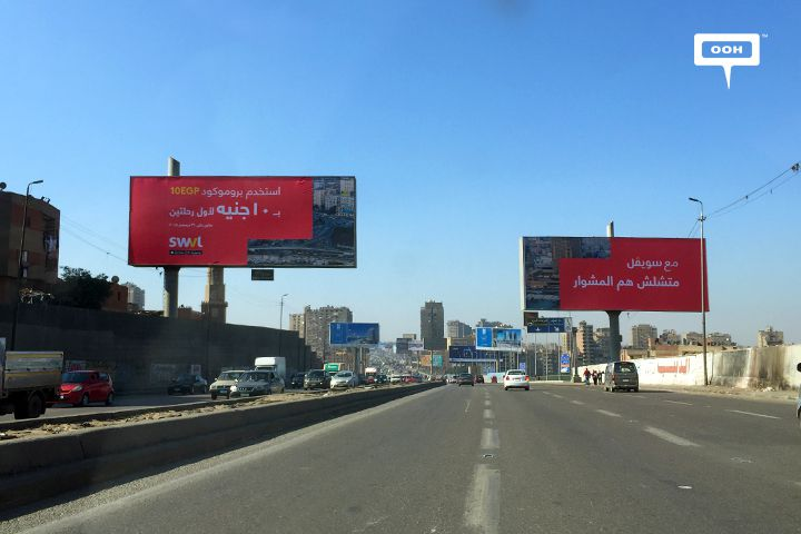 SWVL reinforces positioning with new OOH campaign-01