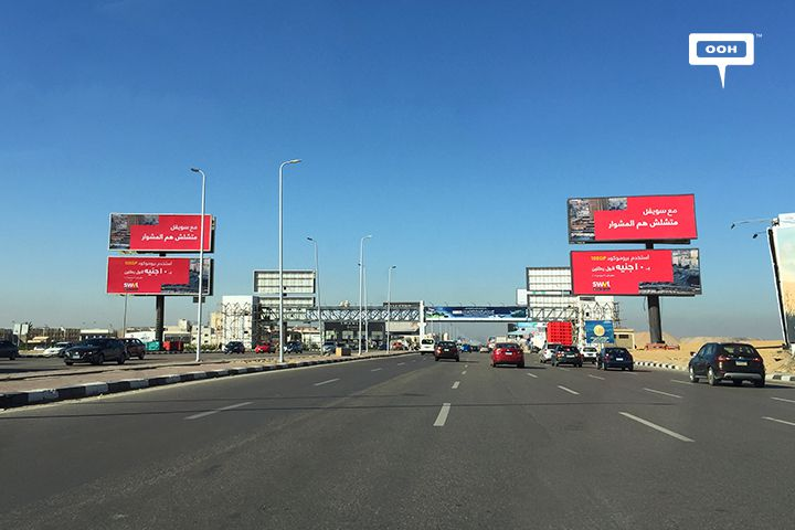 SWVL reinforces positioning with new OOH campaign-03