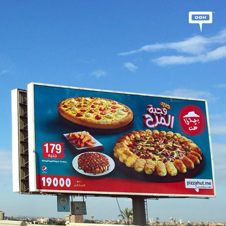 Pizza Hut promotes the Fun Meal with new OOH