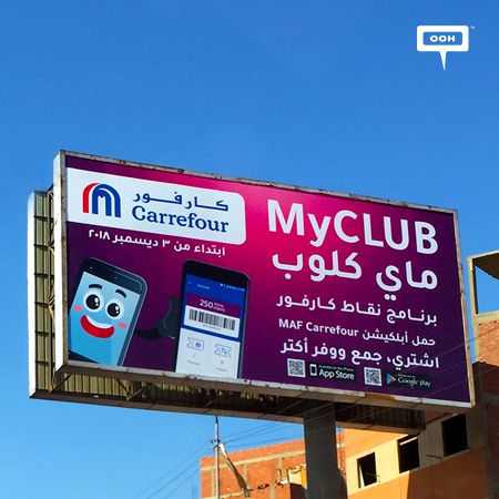 Carrefour releases new mobile app MAF in Egypt