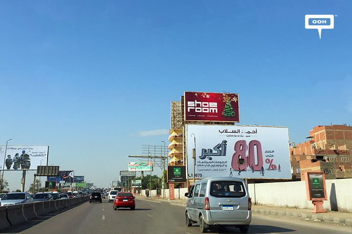Shoe Room extends OOH campaign to celebrate Christmas-03