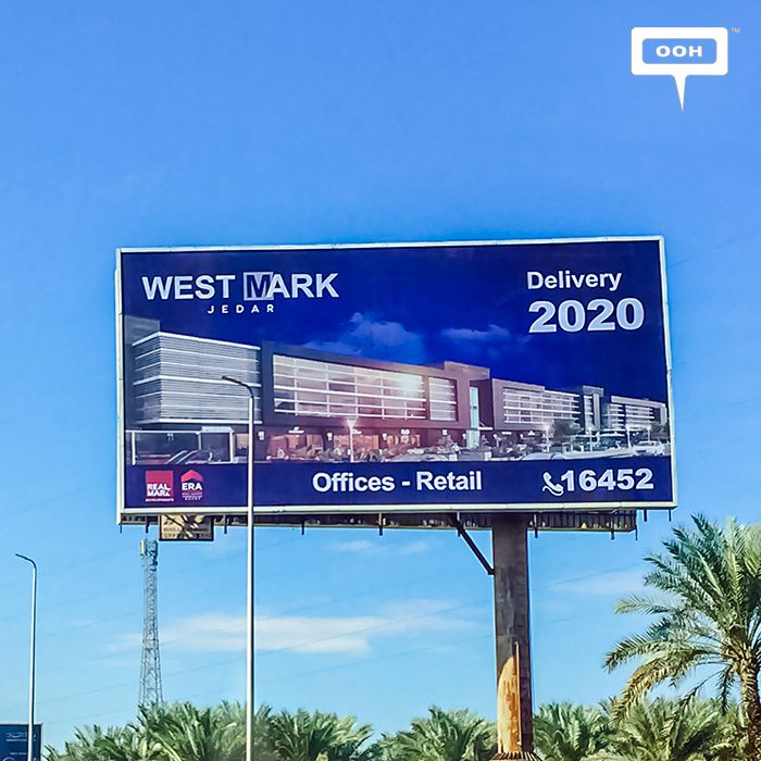 West Mark evolves visuals of ongoing OOH campaign