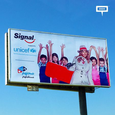 Signal sponsors health initiative by Unicef with Donia Samir Ghanem