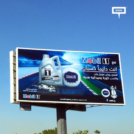 Mobil renews OOH promotion of engine oils and fuel