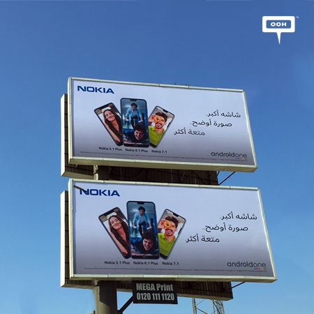 Nokia extends OOH campaign of Plus models