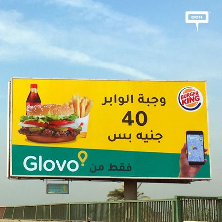 Glovo continues promotions on the billboards