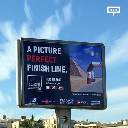 Tri Factory and New Balance announce the Pyramids Marathon