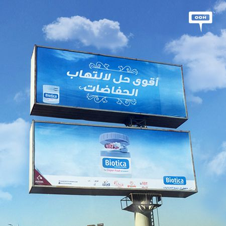 Biotica Cream offers solutions on the billboards of Egypt