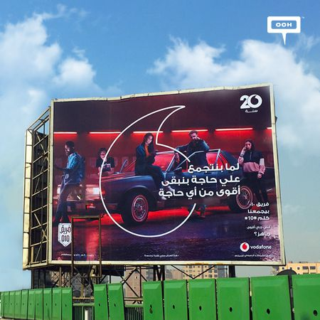 Vodafone celebrates 20 years in Egypt with 20 million