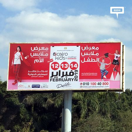 New edition of Cairo Kids & Mother Expo with stronger OOH