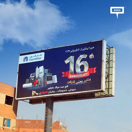 Carrefour celebrates 16th anniversary with Egyptian customers