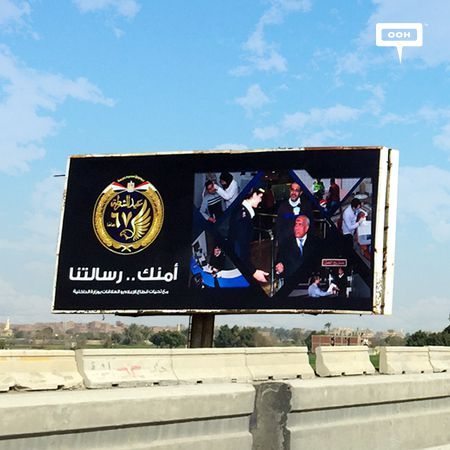 Egypt's Ministry of Interior extends Police Day campaign