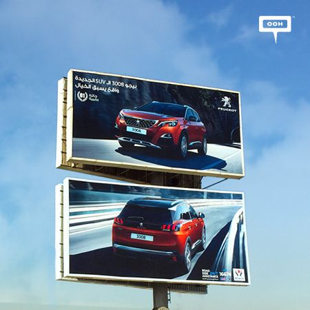 Peugeot repeats outdoor campaign for 3008 with new visuals