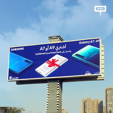 Samsung starts new promotion for Galaxy A7 and A9
