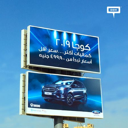 Ford presents the new Kuga 2019 with well-positioned OOH