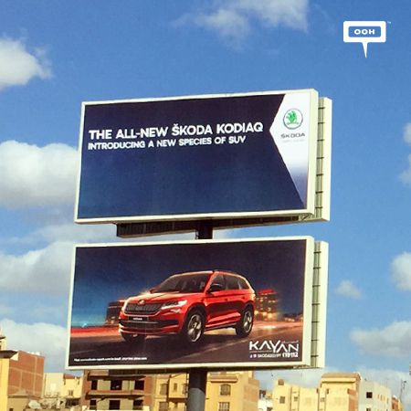 Kayan launches new OOH campaign for Skoda 2019 models