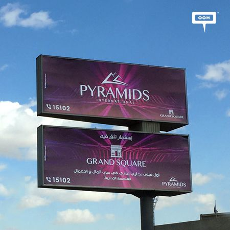 Pyramids reveal first images of Grand Square Mall