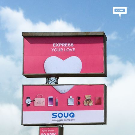 Souq.com celebrates Valentine's Day with special offers