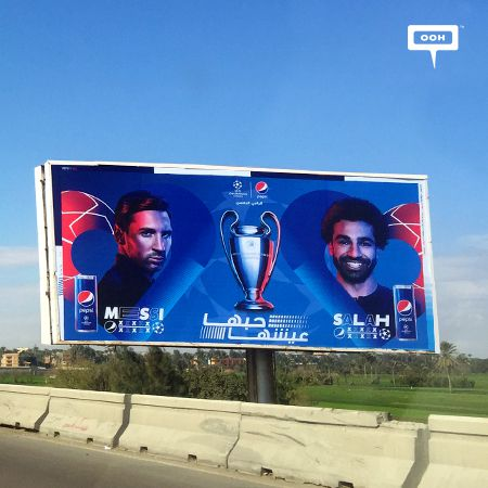Multi-channel campaign from Pepsi gets everyone's attention