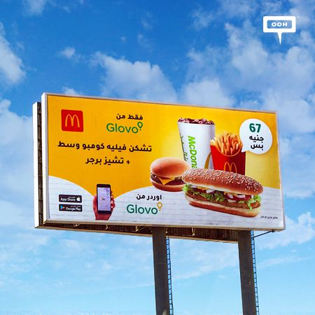 Glovo continues special promotions on Cairo billboards