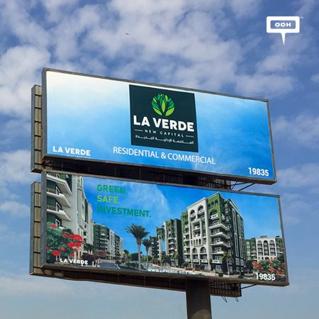 La Verde presents home units with outdoor campaign