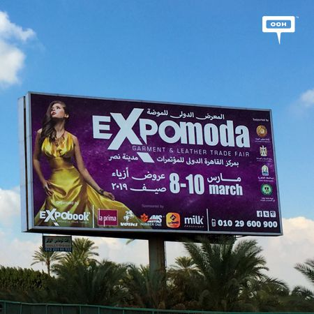 Expomoda expands OOH campaign to advertise first edition