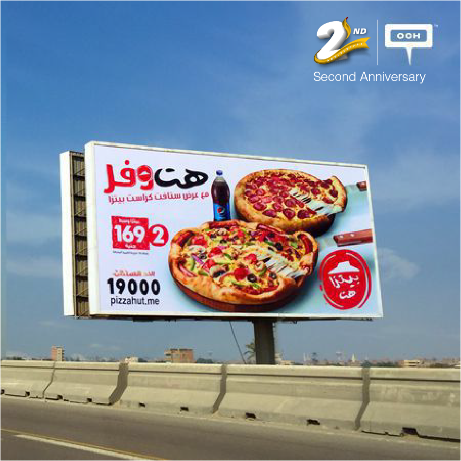 Pizza Hut returns OOH focus to Pan Pizza promotions