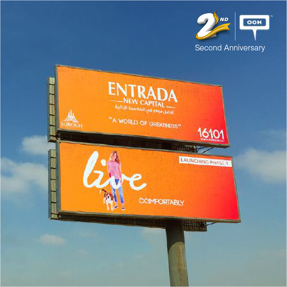 Sorouh resumes promotion of Entrada with colorful messages