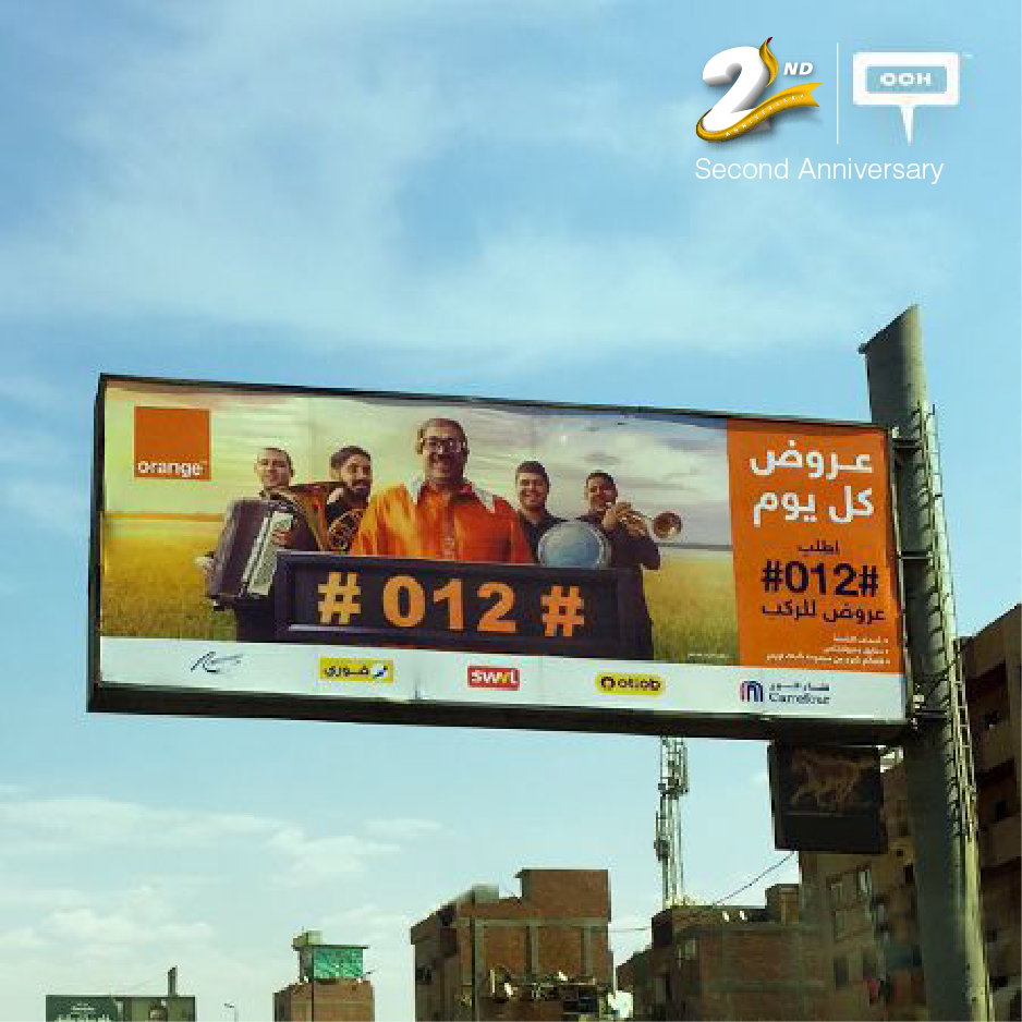 Abu Hafiza stars latest cross-promotion from Orange telecom
