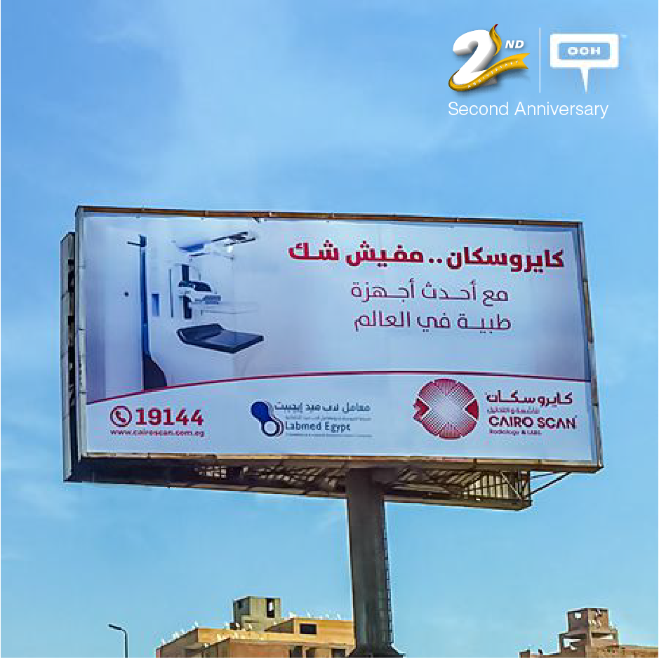 "Cairo Scan promises ""No Doubt results"" in new OOH"