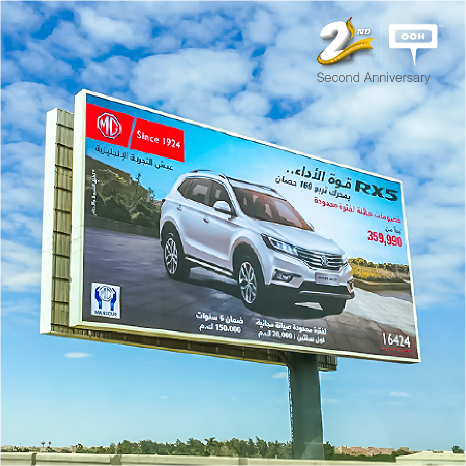 MG starts new awareness OOH campaign