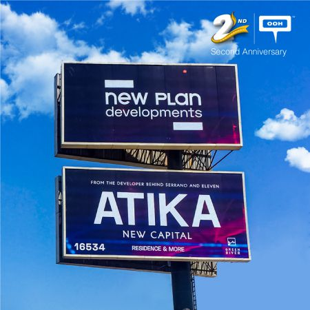 New Plan announces new residential project Atika