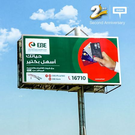 EBE reveals new mobile app with OOH campaign