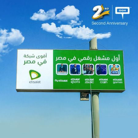 "Etisalat launches ""the first digital player"" in Egypt"