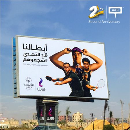 WE sponsors Egypt's champions in Abu Dhabi Special Olympics World Games
