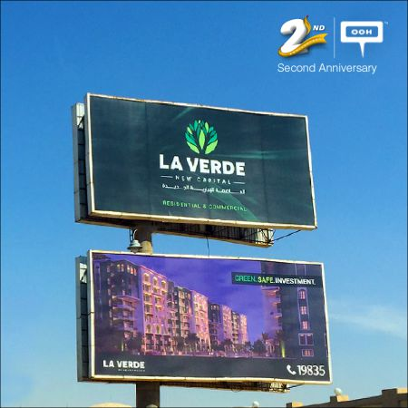 La Verde upgrades campaign to present new visuals of their project