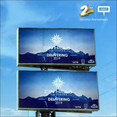 El Shahawi continues promotion of Ein Hills
