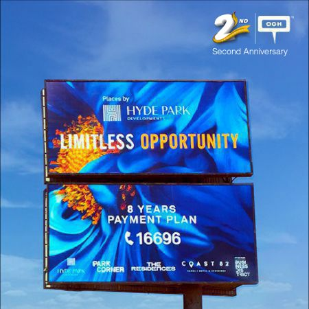 Hyde Park Developments releases a new OOH campaign with exclusive offers